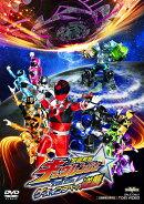 【予約】宇宙戦隊キュウレンジャー THE MOVIE ゲース・インダベーの逆襲 コレクターズパック
