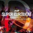 【楽天ブックス限定先着特典】SUPER EUROBEAT presents 頭文字[イニシャル]D DREAM COLLECTION Vol.2 (ステッカー付き…
