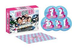 浦安鉄筋家族 DVD BOX