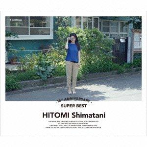 15th Anniversary SUPER BEST [ HITOMI Shimatani ]