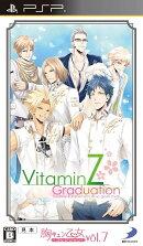 胸キュン乙女コレクションVol.7 VitaminZ Graduation