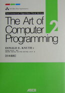 The art of computer programming(volume 2)