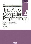 The art of computer programming(volume 4 fascic)