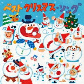 ベスト クリスマス・ソング [ (キッズ) ]