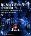Yuki Kajiura LIVE vol.#11 elemental Tour 2014 2014.04.20@NHK Hall + Making of LIVE vol.#11【Blu-ray】