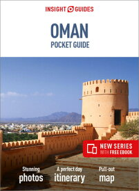 Insight Guides Pocket Oman (Travel Guide with Free Ebook) INSIGHT GUIDES PCKT OMAN (TRAV (Insight Pocket Guides) [ Insight Guides ]