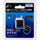 CYBER ・ ヘッドセットアタッチメント ( PS4 用) ブラック