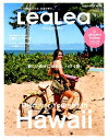LeaLea(vol.18(SPRING 2) 新しい自分に出会う、ハワイ旅 (MEDIA HOUSE MOOK)