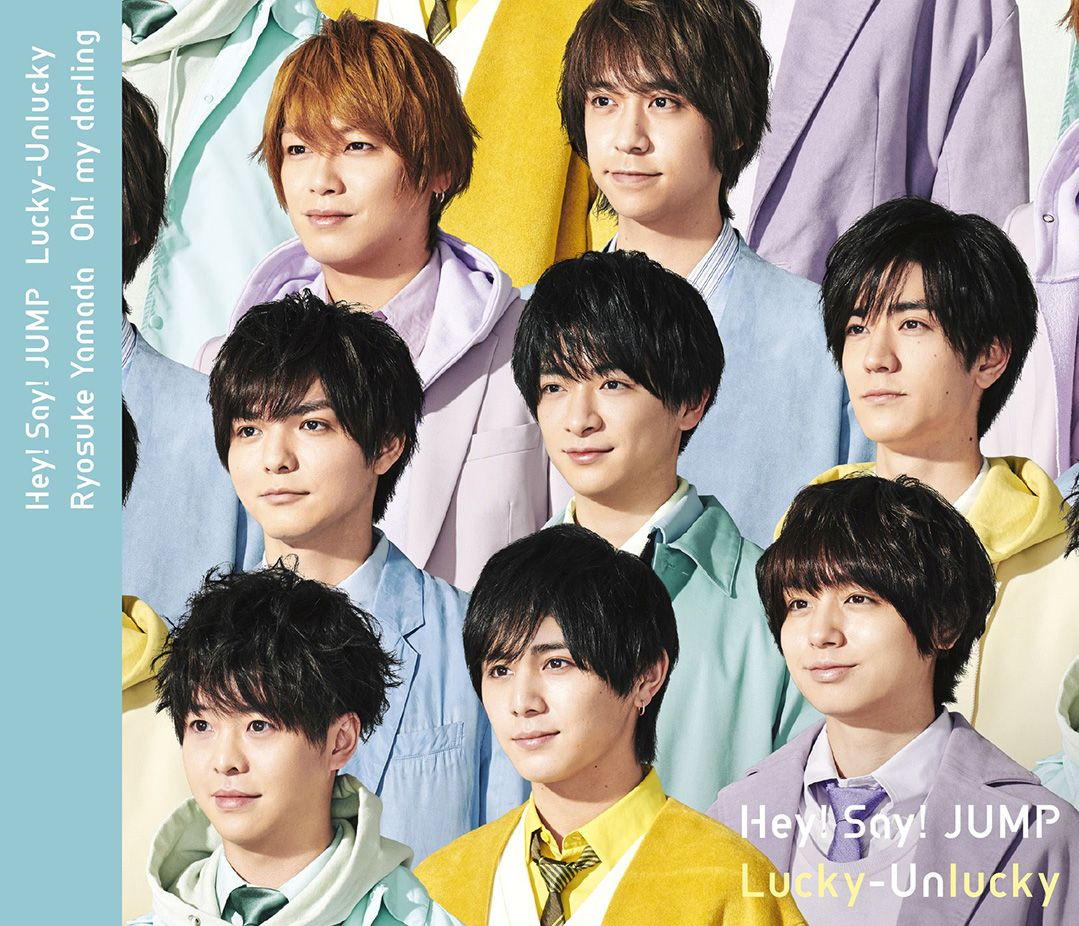 Lucky-Unlucky / Oh! my darling (通常盤) [ Hey! Say! JUMP ]