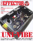 THE EFFECTOR book(VOL.43)