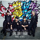 By your side (初回限定盤 CD+DVD)