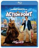 ジョニー・ノックスヴィル アクション・ポイント / ゲスの極みオトナの遊園地【Blu-ray】