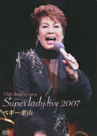 ペギー葉山/55th_ANNIVERSARY_SUPER_LADY_LIVE_2007