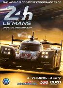 ル・マン24時間レース 2017 DVD