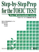 Step-by-step prep for the TOEIC test(step 2(intermed)