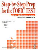 Step-by-step prep for the TOEIC test(step 1(basic co)