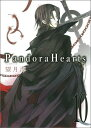 Pandora Hearts(10) (Gファンタジーコミックス) [ 望月淳 ]