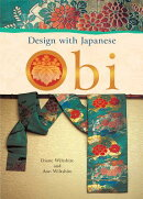 DESIGN WITH JAPANESE OBI(P)