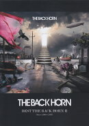 オフィシャル・バンド・スコア THE BACK HORN/BEST THE BACK HORN II (Since 2008〜2017)