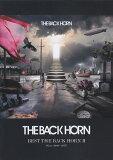 THE BACK HORN/BEST THE BACK HORN 2 (オフィシャル・バンド・スコア)