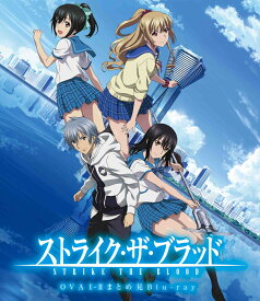 ストライク・ザ・ブラッド OVA1-2まとめ見 Blu-ray【Blu-ray】 [ 三雲岳斗 ]