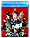 ジョジョ・ラビット ブルーレイ+DVDセット【Blu-ray】 [ ローマン・グリフィン・デイビス ]