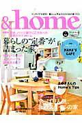 &home(vol.44)
