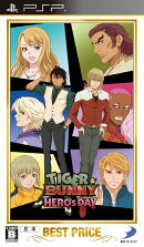 BEST PRICE TIGER & BUNNY 〜HERO'S DAY〜