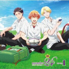 オリジナルアニメ「number24」ドラマCD1 [ (ドラマCD) ]