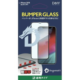 Deff BUMPER GLASS for iPhone Xs Max Dragontrail 通常