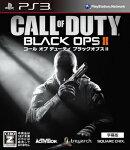コール オブ デューティ ブラックオプスII (字幕版) PS3版