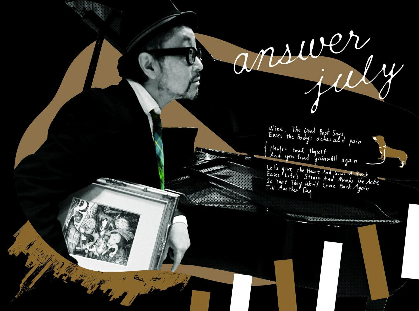 Answer July (初回限定盤 CD+DVD) [ 大江千里 ]