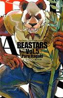 BEASTARS(5)