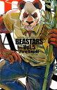 BEASTARS(5) (少年チャンピオンコミックス) [ 板垣巴留 ]