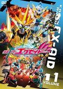 仮面ライダーエグゼイド VOLUME11
