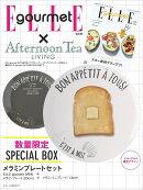 ELLE gourmet (エル・グルメ) 2017年 09月号 × アフタヌーンティーリビング メラミンプレート 特別セット