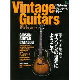 Vintage Guitars 丸ごと一冊ギブソン・アコースティック (エイムック 別冊Lighting Vol.221)