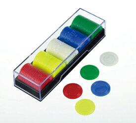 ポーカーチップ 26mm