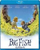 ビッグ・フィッシュ【Blu-ray】