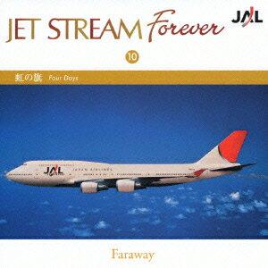 JET STREAM F(10 [ ジェット・ストリーム・オーケストラ ]