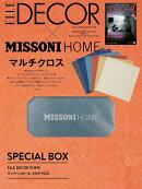 ELLE DECOR (エル・デコ) 2017年10月号 × MISSONI HOME マルチクロス 特別セット