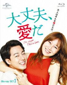 大丈夫、愛だ Blu-ray SET1【Blu-ray】 [ チョ・インソン ]