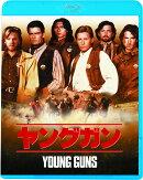 ヤングガン【Blu-ray】