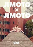 JIMOTO×JIMOTO(初回限定盤)