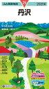丹沢(2020年版) (山と高原地図)
