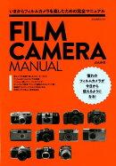 FILM CAMERA MANUAL