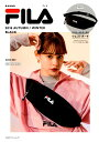 FILA 2018 AUTUMN/WINTER BLACK (e-MOOK 宝島社ブランドムック)