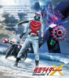 仮面ライダーX Blu-ray BOX 1【Blu-ray】 [ 速水亮 ]
