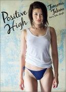 Positive High