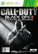 コール オブ デューティ ブラックオプスII (字幕版) Xbox360版